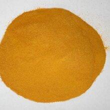 糖果和烘焙制品着色剂玉米黄玉米黄厂家直销