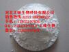 食品級乙酸鋅廠家/醋酸鋅價格含量/醋酸鋅營養強化劑