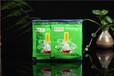 養生降脂護肝茶護肝茶有用嗎護肝茶品牌-尖峰神葉