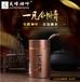 養肝護肝茶有用嗎護肝茶的功效與作用-尖峰神葉