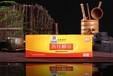 護肝茶的作用有那些有作用嗎怎么樣哪個品牌好-尖峰神葉