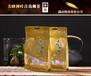 護肝茶可以長期喝嗎天天喝護肝茶好嗎什么時候喝-尖峰神葉