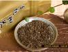 養肝護肝茶好嗎效果有哪種十大養肝護肝茶排行榜-尖峰神葉