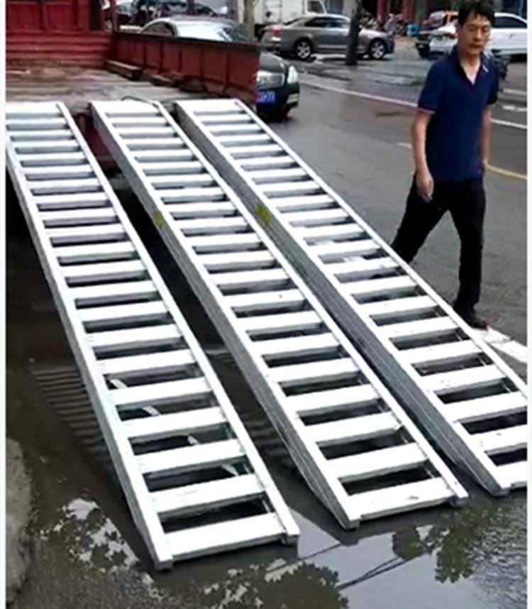 铝梯履带式轮式机器专用铝合金爬梯