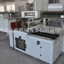纸盒透明膜包装机全自动热收缩包装机包装效率