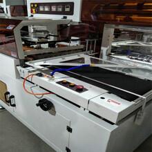 直销餐具热收缩包装机价格薄膜热塑机二合一包装机