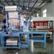 现货供应碳酸饮料塑封膜包机袖口式热收缩包装机