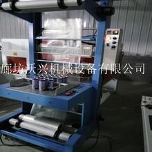 专业生产热收缩包装机可口可乐热缩膜封切机