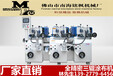 铭枫机械佛山厂家生产供应滚涂机辊涂机全精密三滚涂布机辊涂机设备