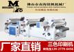 佛山厂家生产直销铭枫机械三色平面印刷机木纹印刷涂装设备纹路可定制