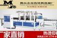 佛山厂家生产直销铭枫机械热烫印机热转印机铭枫专业设计定制热转印机品质保证