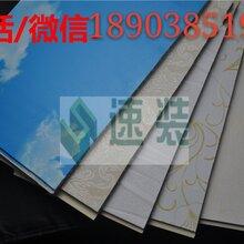 郑州集成墙板装饰新型环保材料厂家一站式服务
