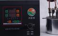 四川新源素科技有限公司醇基燃料