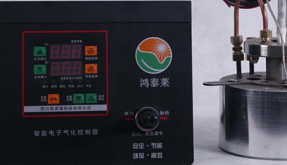 环保燃油醇基灶具鸿泰莱国企著名商标
