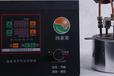 內蒙古烏海新能源環保燃油招商聯系方式