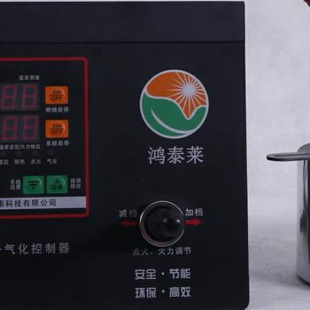 环保燃油醇基灶具鸿泰莱流动酒碗灶具