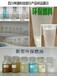 新能源環保燃油招商多少錢江西九江
