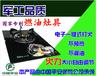重慶石柱四川新源素科技流動酒碗灶優勢特點