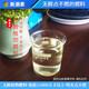 謝氏植物油燃料圖