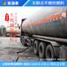 石家莊新樂批發植物油無醇節能燒火油廠家直銷,高熱值節能燃料