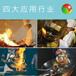 石家莊新樂優質植物油無醇節能燒火油添加劑配方,高熱值節能燃料