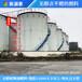 陜西西安植物油廠家高熱值植物油燃料精銳技術,高熱值燃料