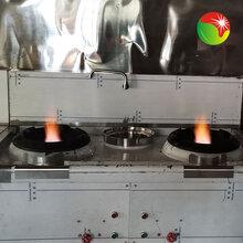 厨房民用油技术招商加盟生物燃料液体燃料厂家