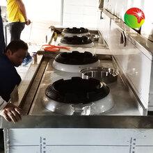 厨房民用油生物燃料水性燃料鸿泰莱灶具环保燃油