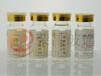 如何解决棕色口服液瓶表面摩擦