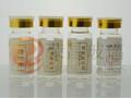 水晶玻璃保健品瓶A水晶玻璃保健品瓶厂家A水晶玻璃保健品瓶批发图片