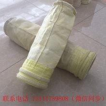 泊头亿利达环保厂家直销氟美斯布袋滤袋除尘布袋厂家