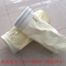 亿利达除尘布袋生产厂家批发供应亚克力布袋