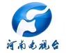 郑州河南电视台大型海选鉴宝活动快速出手