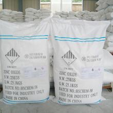 富锌肥氧化锌化肥专用氧化锌工厂生产长期供应间接法氧化锌