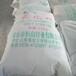 恒山锌业长期供应间接法氧化锌橡胶轮胎专用氧化锌橡胶促进剂锌氧化物