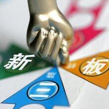 西藏拉萨新三板垫资开户全国最低,理财产品预期收益率结束九连涨
