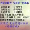 北京大兴食品经营许可证怎么办中外合资餐饮公司代办