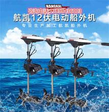 小型电动船挂机价格,小型电动船挂机售价图片