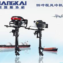 汽油螺旋桨、四冲程船用汽油螺旋桨、小型钓鱼船挂桨机螺旋桨
