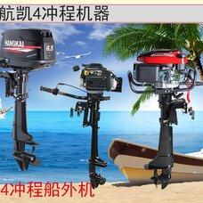 船舶推进器螺旋桨价格,船舶螺旋桨推进器图片,船舶推进器