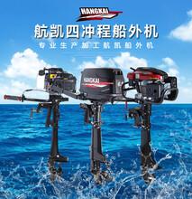 船用汽油机挂机多少钱,船用汽油机挂桨机货到付款图片