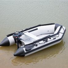 充气艇价格、小型充气艇多少钱