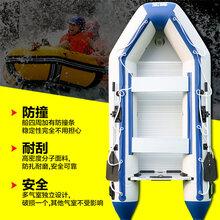 橡皮钓鱼船批发价格、充气橡皮钓鱼船多少钱