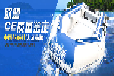 充气艇售价、充气艇价格及图片