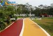 儋州市透水混凝土价格-新州镇透水地坪做法