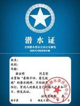 梅州本地证件/梅州代办证件/梅州证件图片