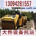 长泰南靖挖机托运-龙岩平和物流界专业大件运输-延平龙安达托板爬梯车运输