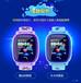 全智能精準GPS定位高級防水精致兒童手表支持打電話微聊和一鍵報警