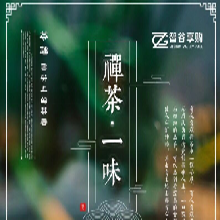 智谷享购招商加盟平台图片