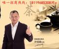 智谷享购商城官网